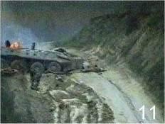 اللّغم السوفييتي Tm-46  Bt11